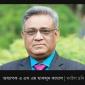 ঢাবি'র অধিভুক্ত সাত কলেজের সমন্বয়ক মাকসুদ কামাল