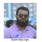 বেগমগঞ্জে অফিসার্স ক্লাবের সম্পাদক নির্বাচিত আহমেদ সবুজ