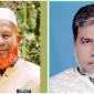 লক্ষ্মীপুুরে বিএনপি'র বর্ষীয়ান ০২ নেতার ইন্তেকাল