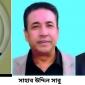 লক্ষ্মীপুর জেলা বিএনপি'র কমিটি অনুমোদন